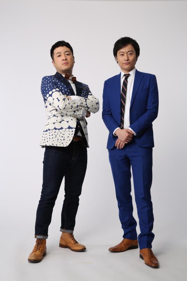 和牛の水田信二(左)、川西賢志郎(右)