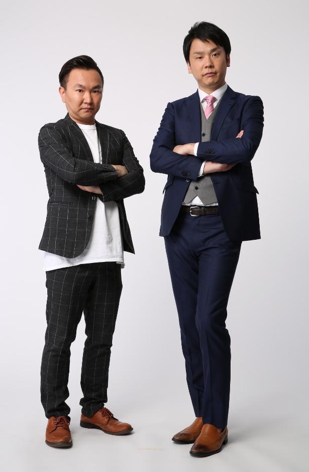 かまいたちの山内健司(左)、濱家隆一(右)