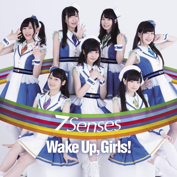7人の結びつきの強さは家族を超えてるかも!?「Wake Up, Girls!」新曲リリースインタビュー