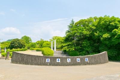 東平尾公園入口。さまざまな施設ある総合公園として多くの人が訪れる