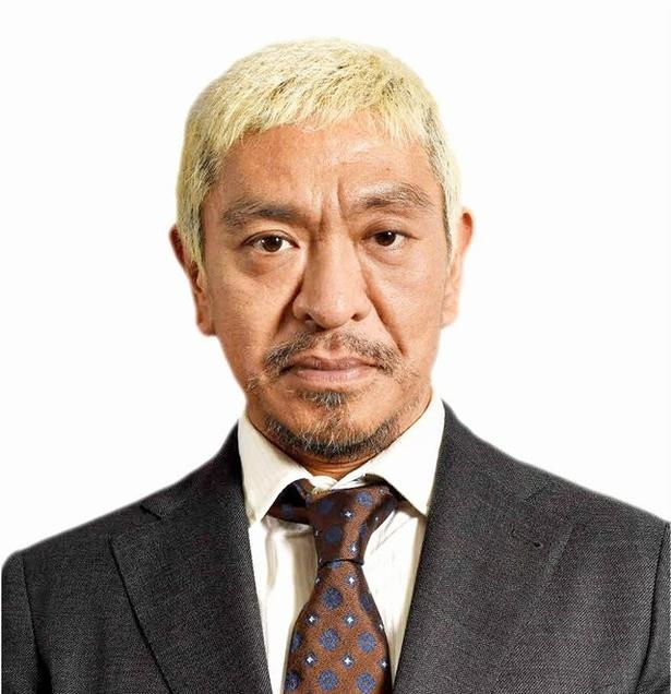 2016年に審査員に復帰したダウンタウン・松本人志が今回も審査を担当