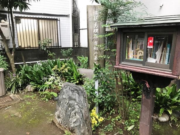 板橋駅前の寿徳寺境外墓地にある近藤勇の埋葬地。刑場から近いここに近藤は眠っているのか!?