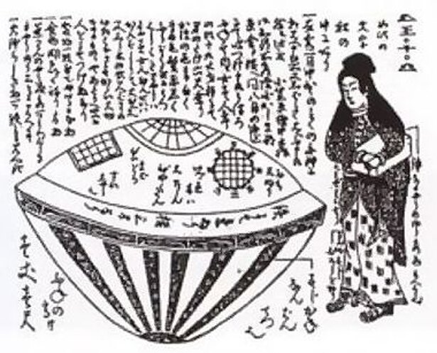長橋亦次郎の描いた虚船と蛮女。虚船が最後に目撃されたのは明治16年(1883)に神戸港でのこと。果たしてこの女性は何者なのか、第一種接近遭遇はあったのか?