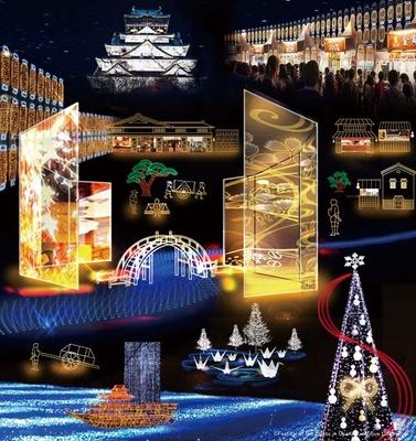 巨大扇子や大海原に浮かぶ御座船などの和のイルミが続々登場/大阪城イルミナージュ