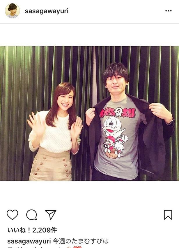 笹川友里と博多大吉