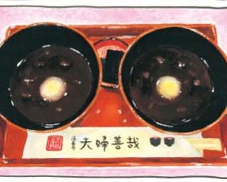 関西ウォーカー連載マンガ「失恋めし」Vol.8 2つで1つ(ページ1)