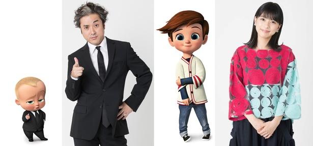 ムロツヨシと芳根京子が声優初挑戦!