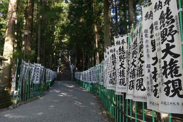 熊野本宮大社に続く参道