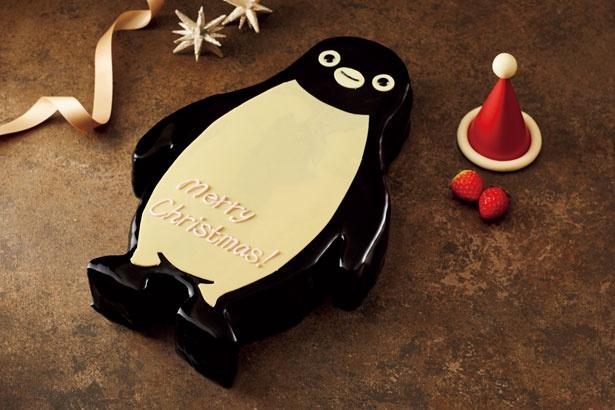ペンギン姿がキュートな「Suicaのペンギンパーティーケーキ」(9800円、早割8630円、1日5台予約限定)