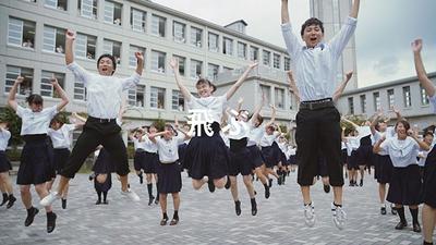 新CM「日本縦断 うちの学校のポカリダンス」篇の予告編 1