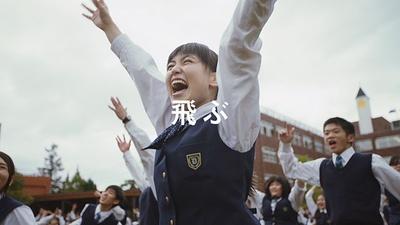 新CM「日本縦断 うちの学校のポカリダンス」篇の予告編 2