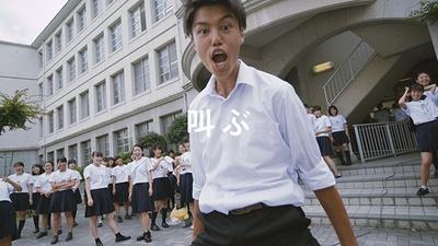 新CM「日本縦断 うちの学校のポカリダンス」篇の予告編 3