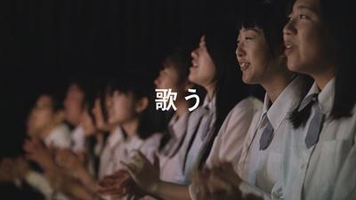 新CM「日本縦断 うちの学校のポカリダンス」篇の予告編 4