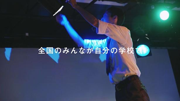 新CM「日本縦断 うちの学校のポカリダンス」篇の予告編 7