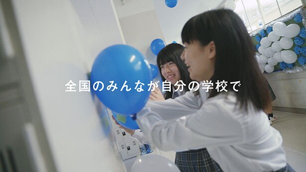 新CM「日本縦断 うちの学校のポカリダンス」篇の予告編 8