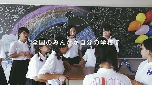 新CM「日本縦断 うちの学校のポカリダンス」篇の予告編 9