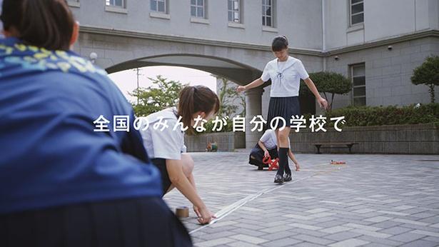 新CM「日本縦断 うちの学校のポカリダンス」篇の予告編 10