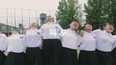 新CM「日本縦断 うちの学校のポカリダンス」篇の予告編 13