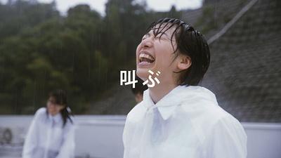 新CM「日本縦断 うちの学校のポカリダンス」篇の予告編 14