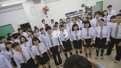 新CM「日本縦断 うちの学校のポカリダンス」篇の予告編 15