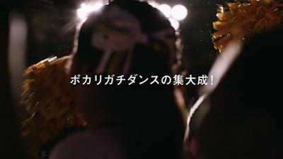 新CM「日本縦断 うちの学校のポカリダンス」篇の予告編 22