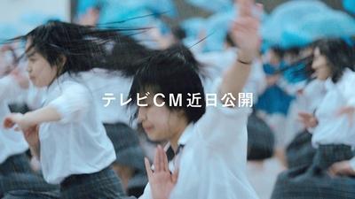 新CM「日本縦断 うちの学校のポカリダンス」篇の予告編 28