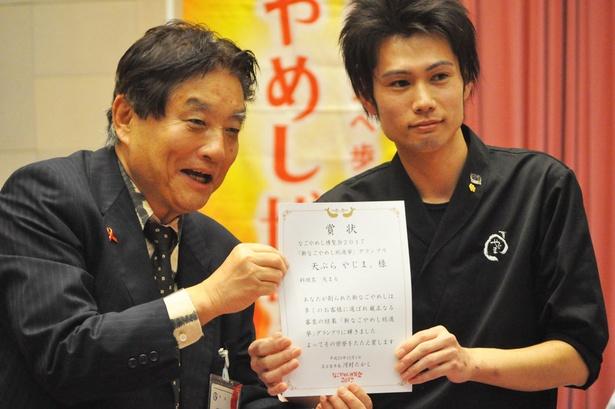 「新なごやめし総選挙2017」のグランプリに選ばれたのは「天ぷら やじま。」の「天まる」