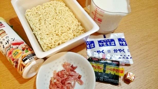 【写真を見る】カルボ焼きそばの材料は、カップ焼きそば、牛乳(約300ml)、ベーコン、チーズ、ブイヨン