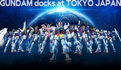 「GUNDAM docks at TOKYO JAPAN」は日本初開催 ※画像はイメージ