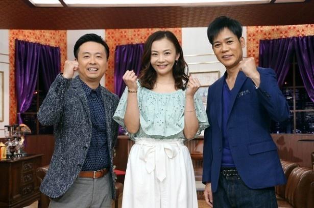 番組のMCを務める河本準一、華原朋美、名倉潤(左から)