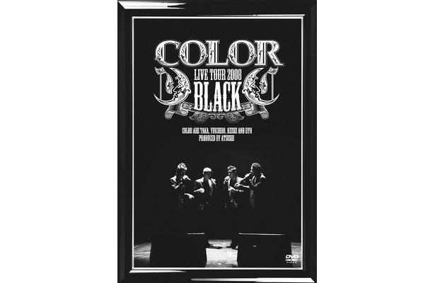 同時発売のライブDVDは前作「BLACK」の曲をメインにしている