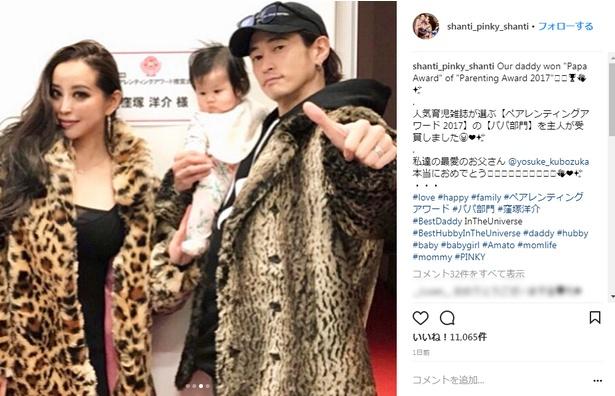 """「ペアレンティングアワード 2017」の""""パパ部門""""は窪塚洋介が受賞した"""