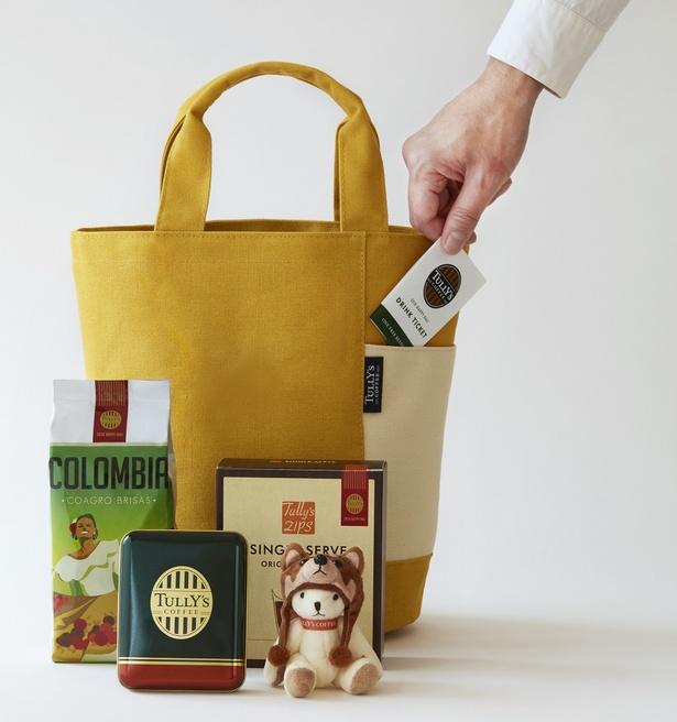3000円の限定トートバッグはマスタードイエローとネイビーの2色展開