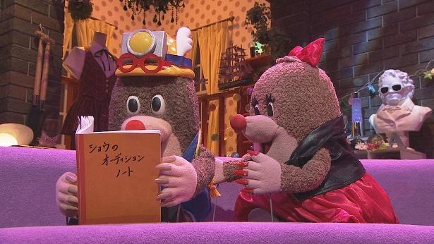 """「元子役」のノートをのぞく""""ねほりん""""と""""ぱほりん""""の動きもリアル?"""