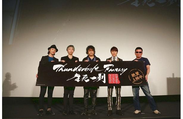 大ヒット上映中!「Thunderbolt Fantasy 生死一劍」の舞台挨拶&トークイベントレポート!