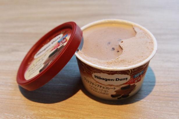 ふたを開けると、なめらかなミルクチョコレートアイスクリームがお目見え