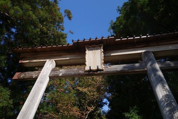 全国に3000社ある熊野神社の総本宮、熊野本宮大社の大鳥居