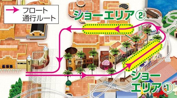 フロート通行ルート/ユニバーサル・スタジオ・ジャパン