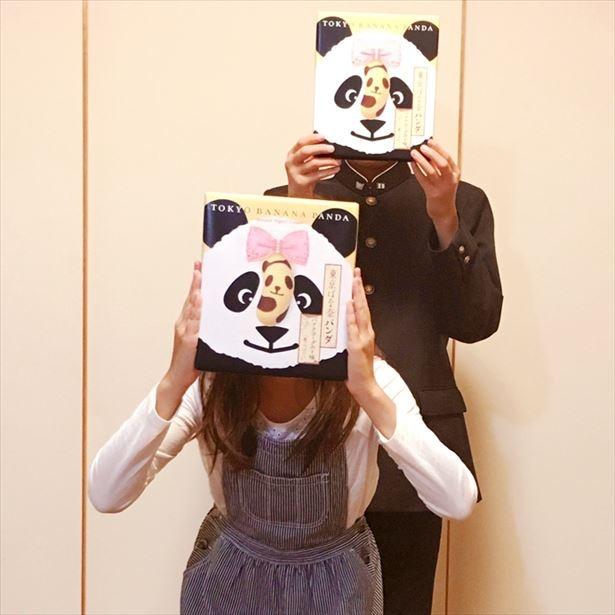 ちょうど人の顔くらいのサイズに設計されているので、パッケージを顔の前にかかげてみんなでパンダに変身することができる
