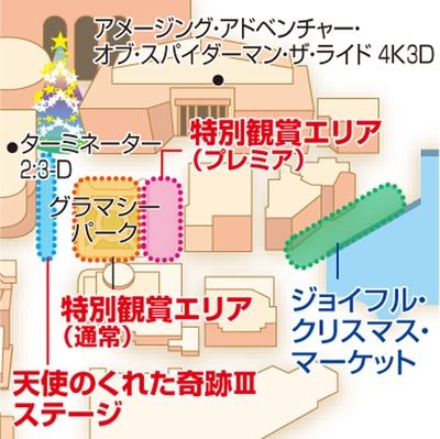 特別観賞エリアは図の通り/ユニバーサル・スタジオ・ジャパン