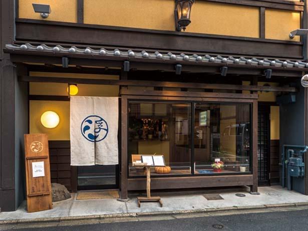 元の建物の趣を残した落ち着いた店構え/浮島ガーデン 京都