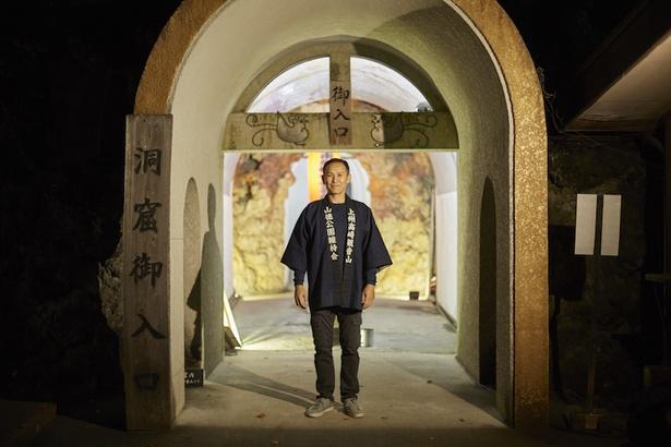 洞窟観音山徳公園維持会 代表理事の荒井宏介さん