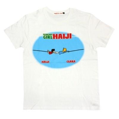 「メンズTシャツ」(3675円)