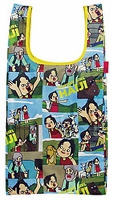 「ROO-shopper(ルーショッパー)」(2940円)