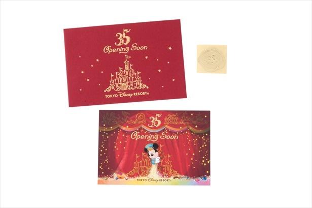 グリーティングカード(380 円)