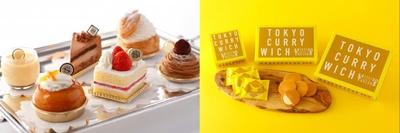 【写真を見る】エキュート東京店限定の生ケーキや東京カリーウィッチ