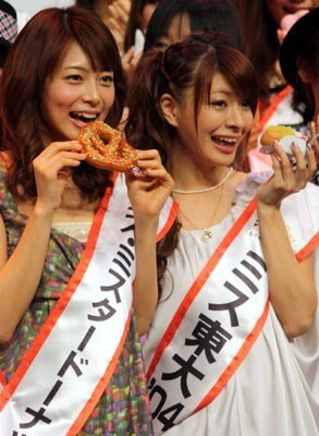 女優の相武紗季は「ミス・ミスタードーナツ」として、タレントの八田亜矢子は「ミス・東大」として登場