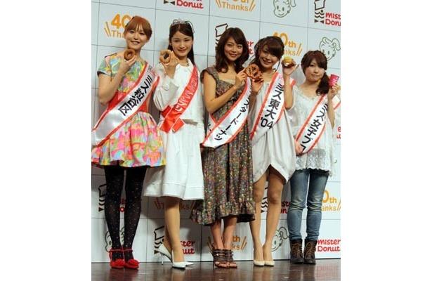 相武紗季、八田亜矢子、林史乃、ミス・女子ブロガーの桃さん、ミス粒谷区のまつゆうさん