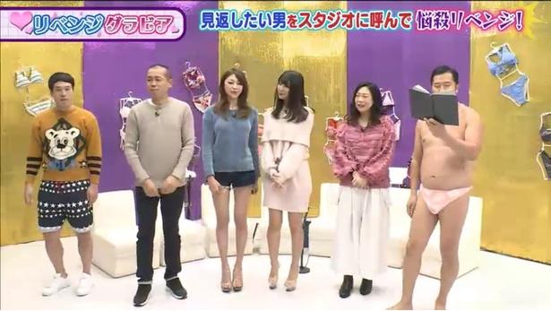 """「タカトシのバラエティだろ~が!!」で""""リベンジグラビア""""を放送!"""