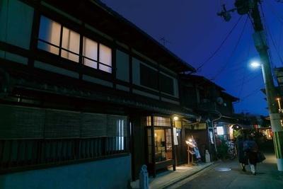 京のおぞよ(御雑用)が白川沿いの歴史ある町家空間で味わえる